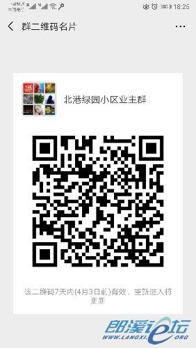 Screenshot_20190327_182509_com.tencent.mm.jpg