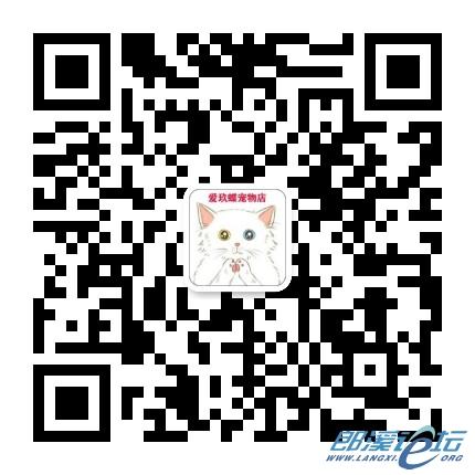 微信图片_20200820112856.jpg