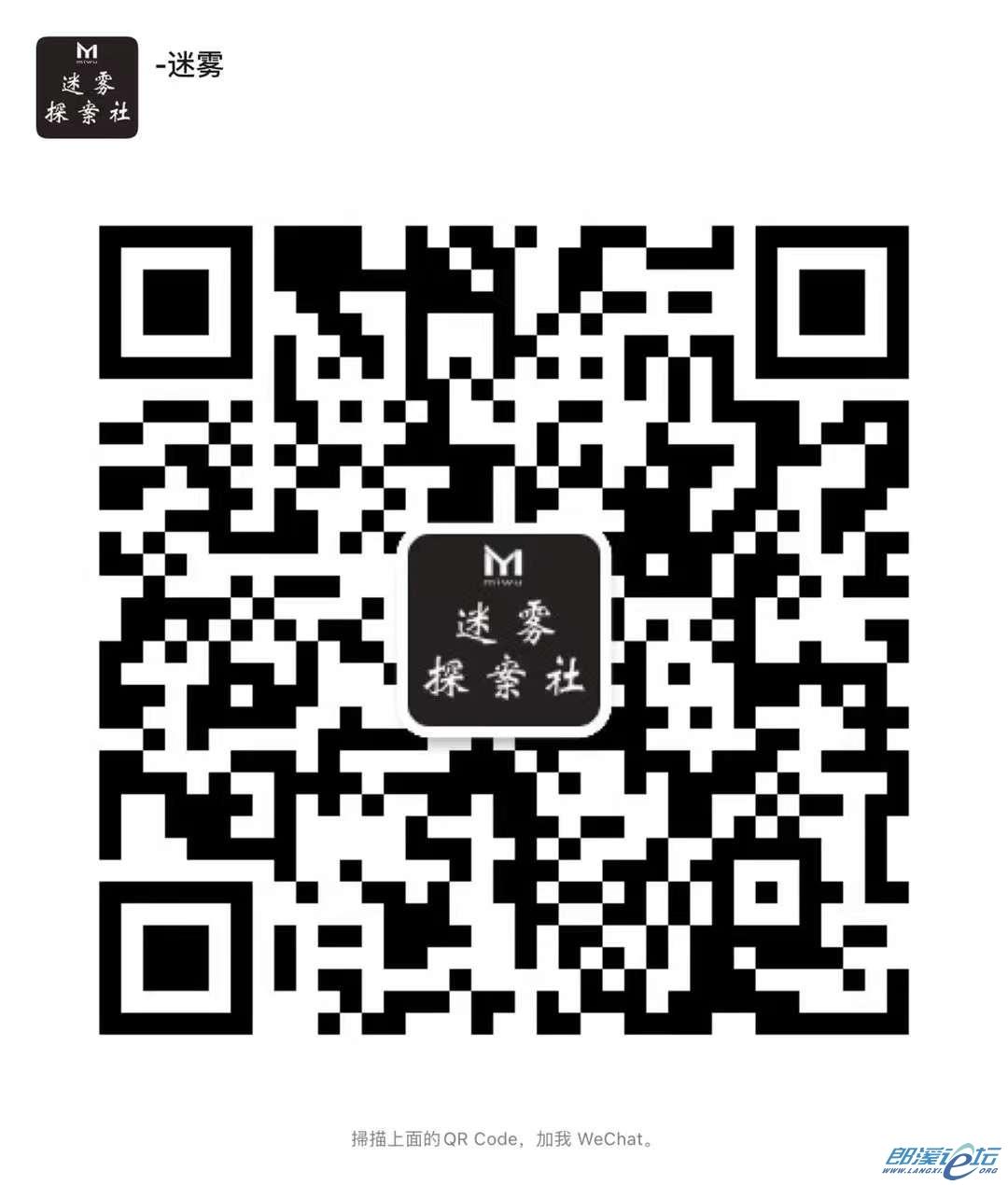 微信图片_20210720195305.jpg